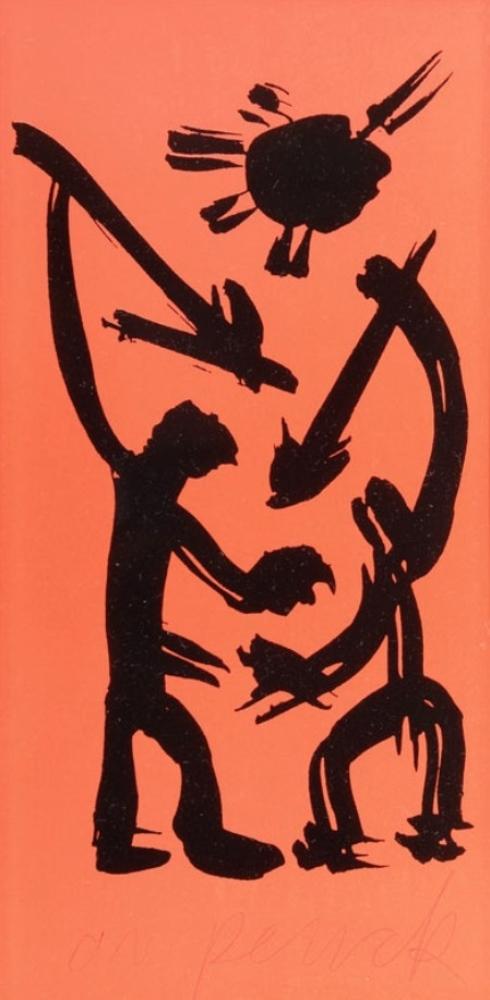 Untitled – (Tribal)