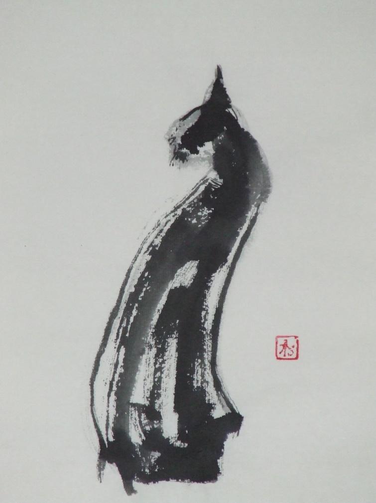 Cat circa 2015