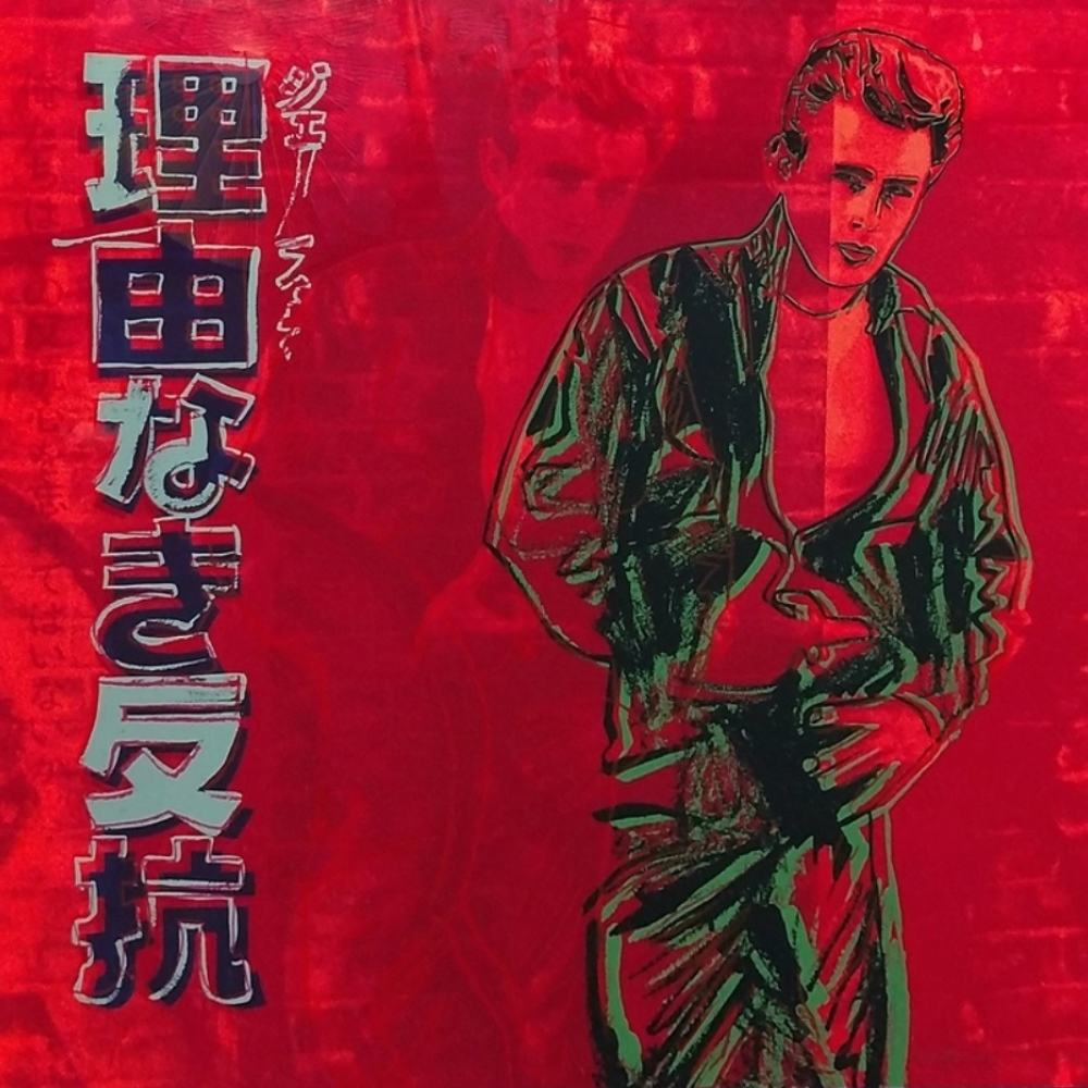 Rebel without a cause, 1985 (From the ADS portfolio)